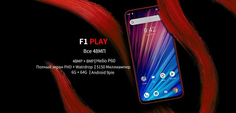 Смартфон-UMIDIGI-F1-PLAY-Android-90