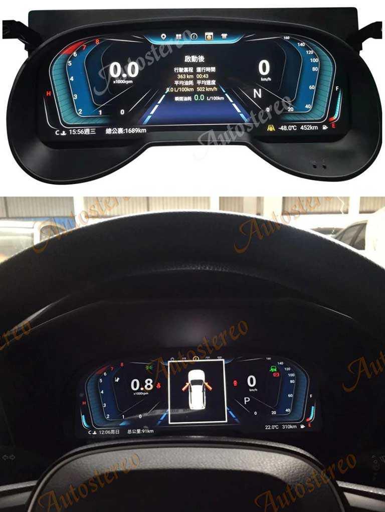 Мультимедийная панель приборов для Toyota RAV4 2019-2020