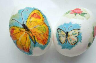 Как украсить яйца на пасху салфетками - мастер-класс
